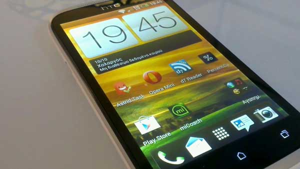 HTC Desire X specs rating: 50.0