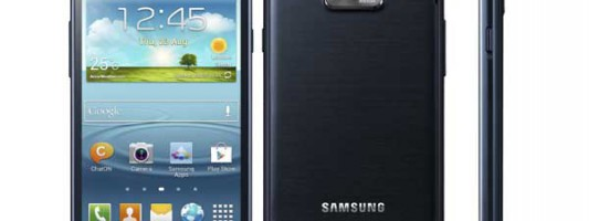 Samsung Galaxy S2 specs rating: 54.6