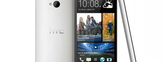 HTC One specs rating: 48.5