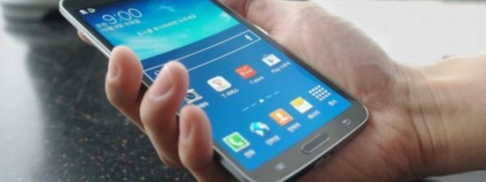 Samsung Galaxy Round specs rating review: 70.7